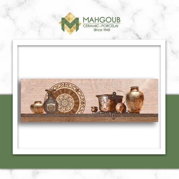 mahgoub-innova-accessories-888109-D2