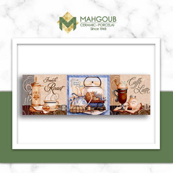 mahgoub-innova-accessories-888105-D1-1