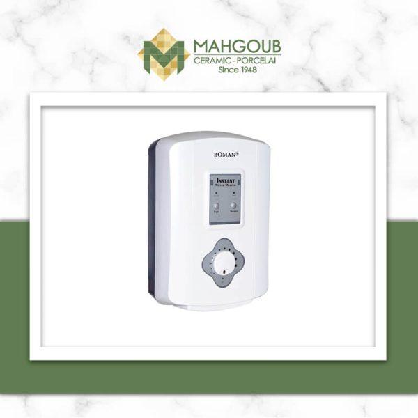 mahgoub-instant-water-heater-local-boman-dsk85el-8