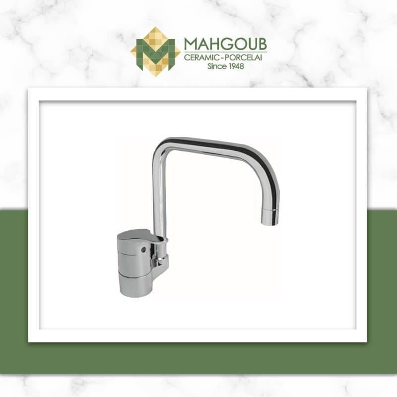 mahgoub-idealstandrd-slimeline-new-1