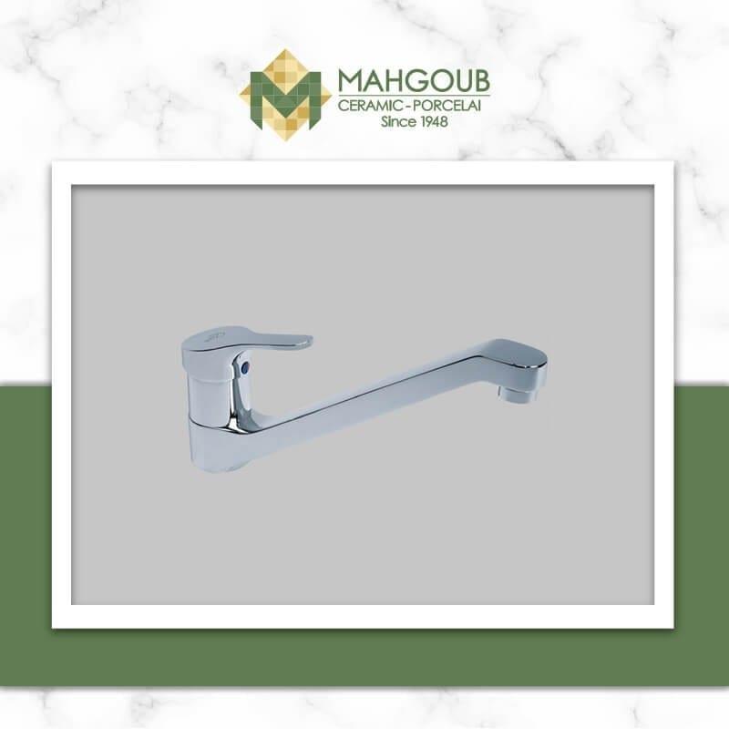 mahgoub-idealstandrd-slimeline-new
