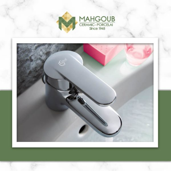 mahgoub-idealstandrd-trend