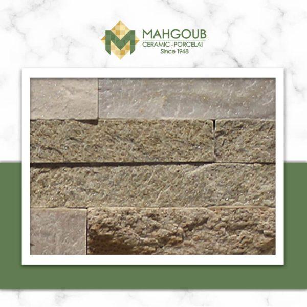 mahgoub-naturalstone-imexivorybeige-1