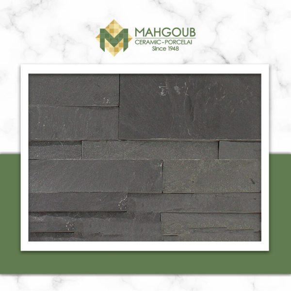 mahgoub-naturalstone-imexdarkgrey