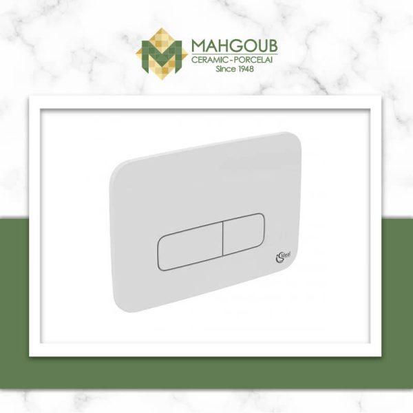 mahgoub-ideal-standard-built-in-cistern-r014367-3