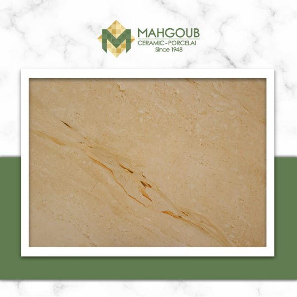 mahgoub-porcelain-dior-beige