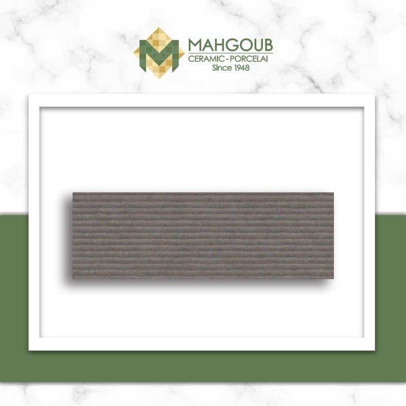 mahgoub-porcelanosa-old-3-1