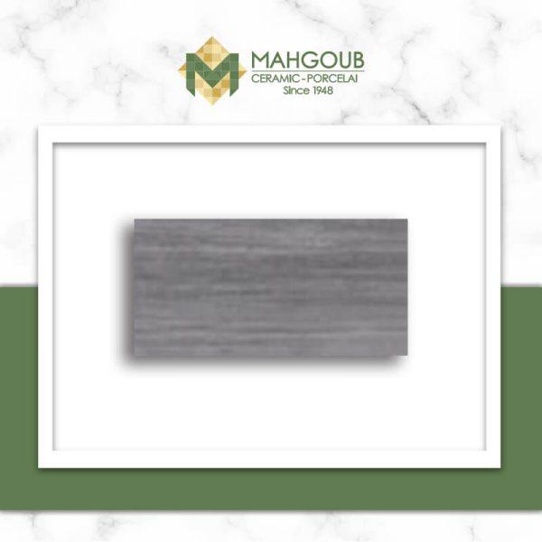mahgoub-rak-silk-marble
