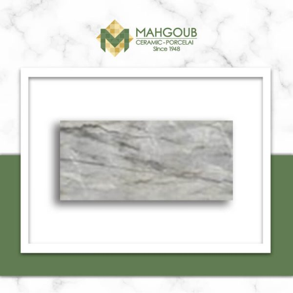 mahgoub-rak-breccia-adige-1