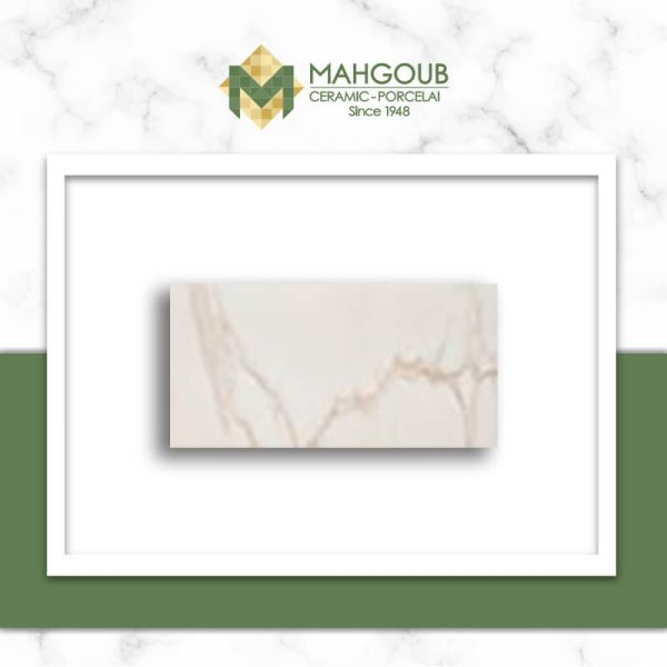 mahgoub-rak-infinito-1