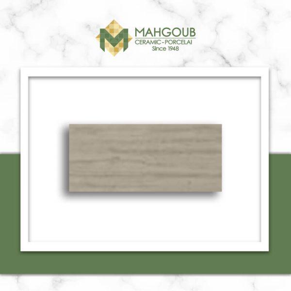 mahgoub-rak-sigurt-wood-9