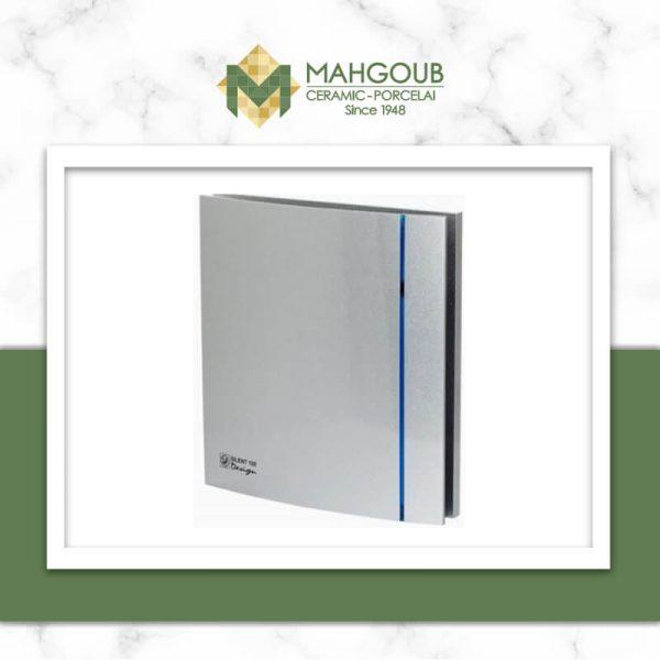 mahgoub-hoods-sp-silent-silver