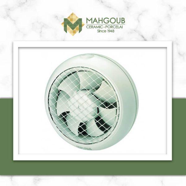 mahgoub-hoods-sp-hcm
