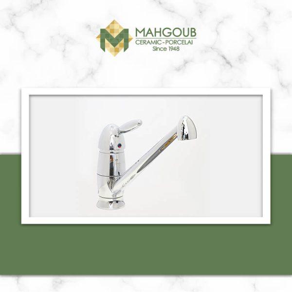 mahgoub-mixers-uniko