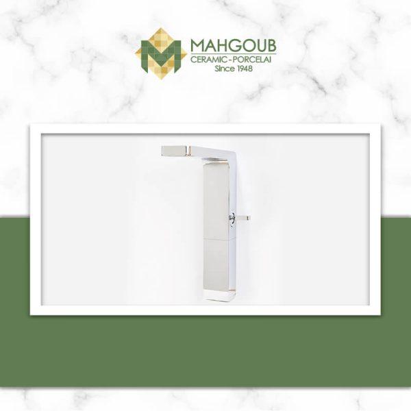 mahgoub-mixers-lounge