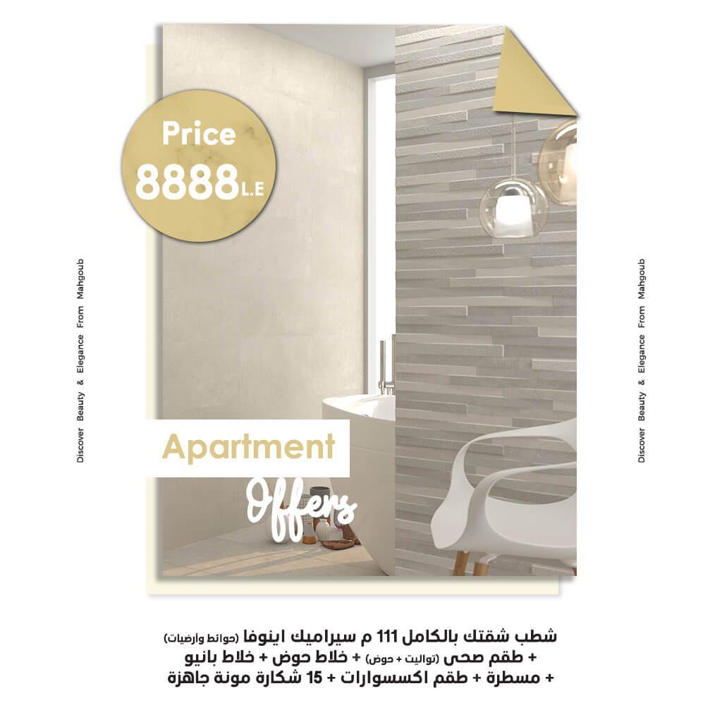 mahgoub offers innova flat offer july2021 8888