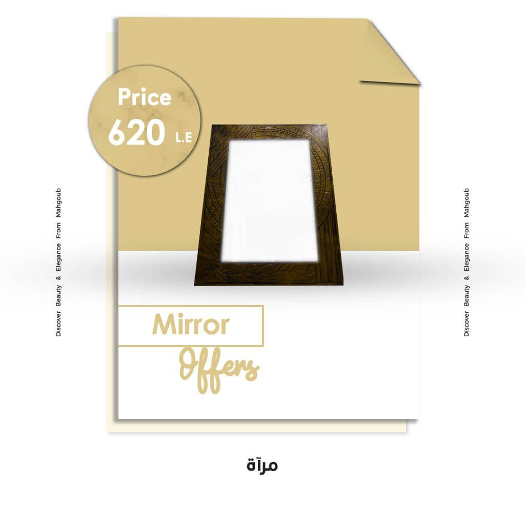 mahgoub offers mirrorflat offer july2021 620