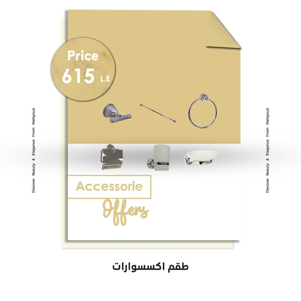 mahgoub offers accessories flat offer july2021 615