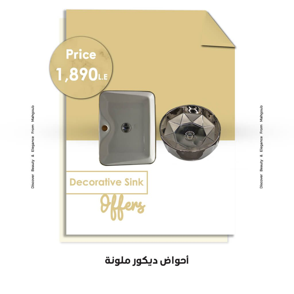 mahgoub offers decorative sink flat offer july2021 1890