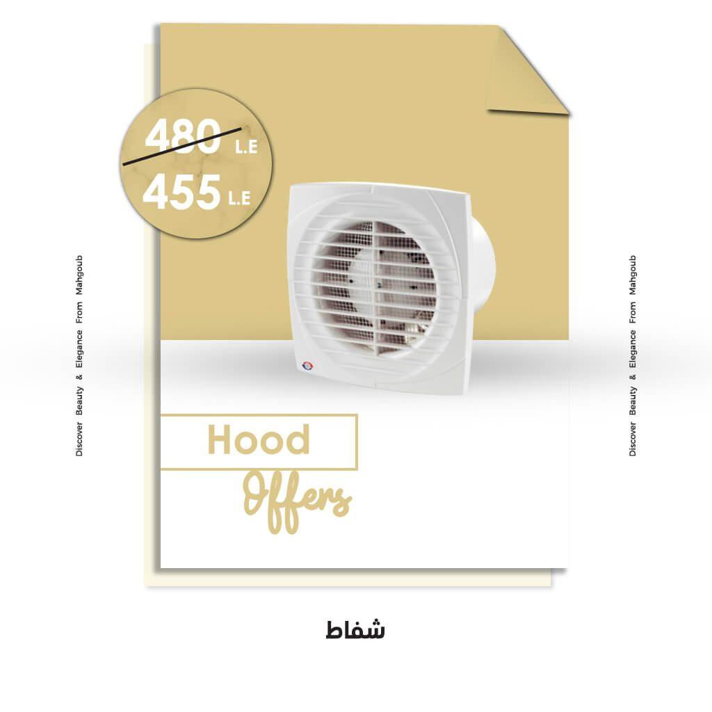 mahgoub offers hoodflat offer july2021 455