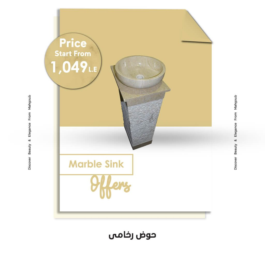 mahgoub offers marble sink flat offer july2021 1049