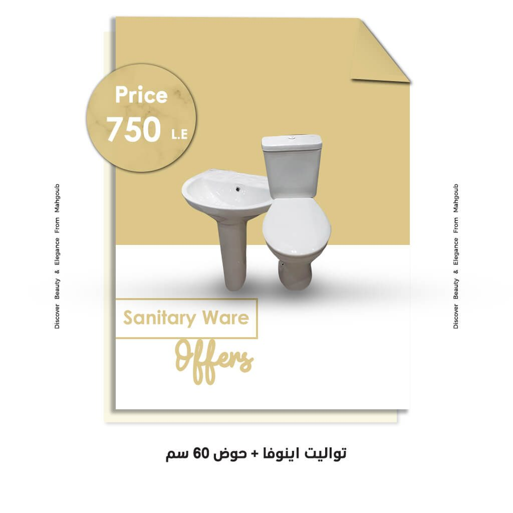 mahgoub offers saintryware flat offer july2021 750