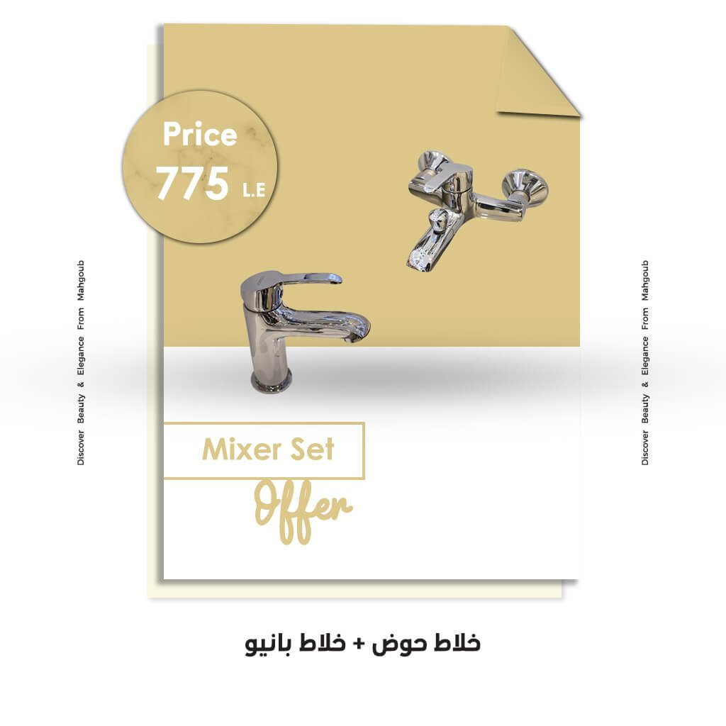 mahgoub offers mixer set flat offer july2021 775