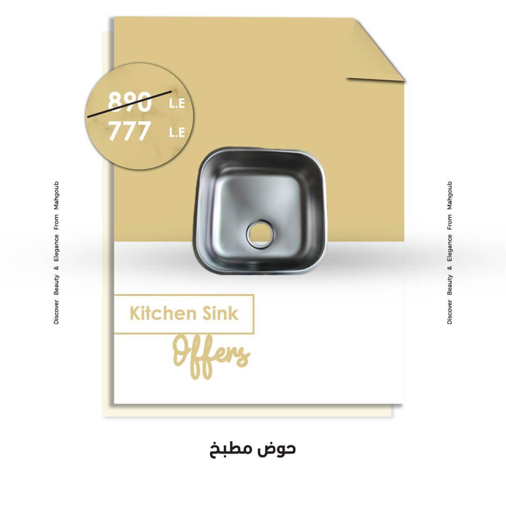 mahgoub offers kitchensink july2021 777
