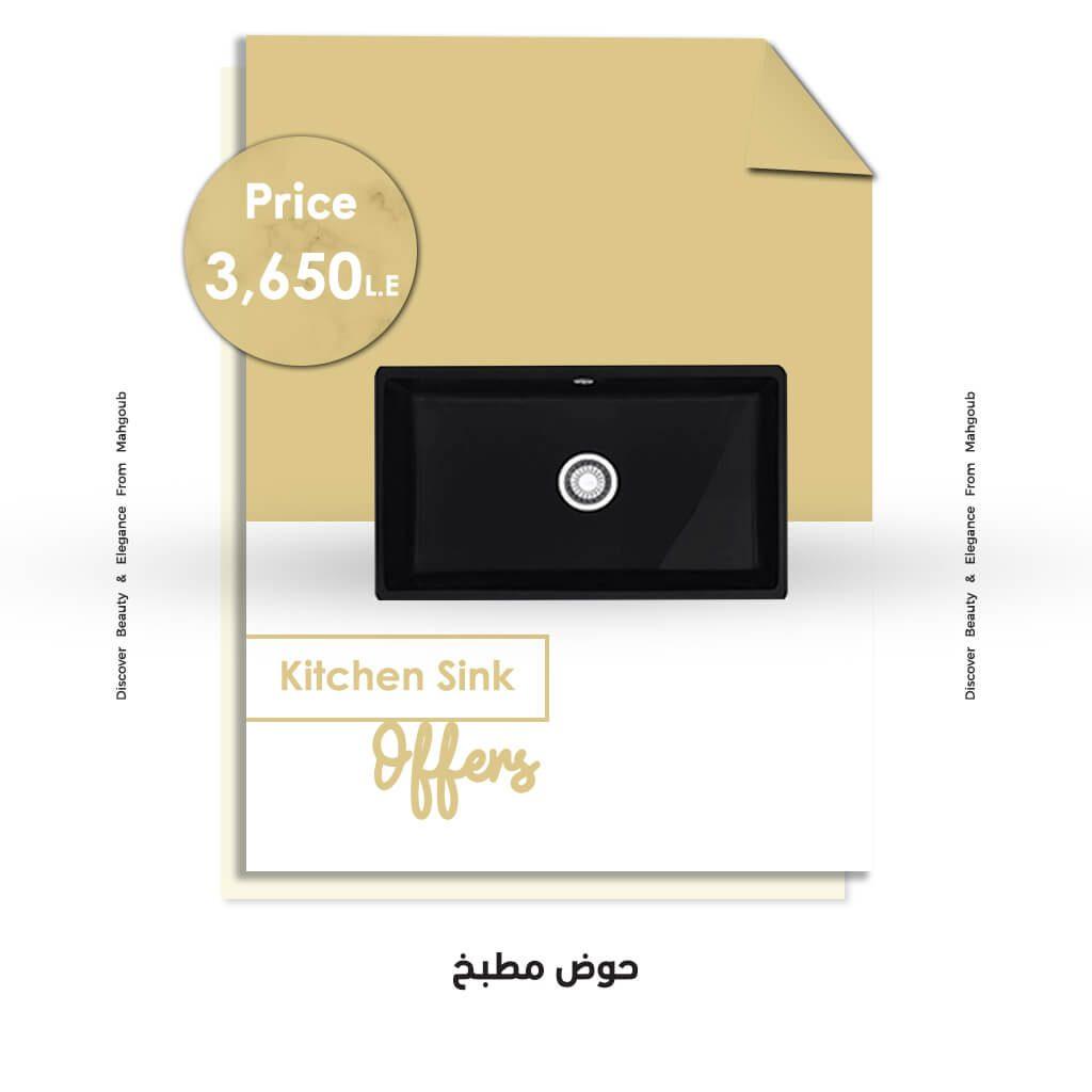 mahgoub offers kitchensink july2021 3650