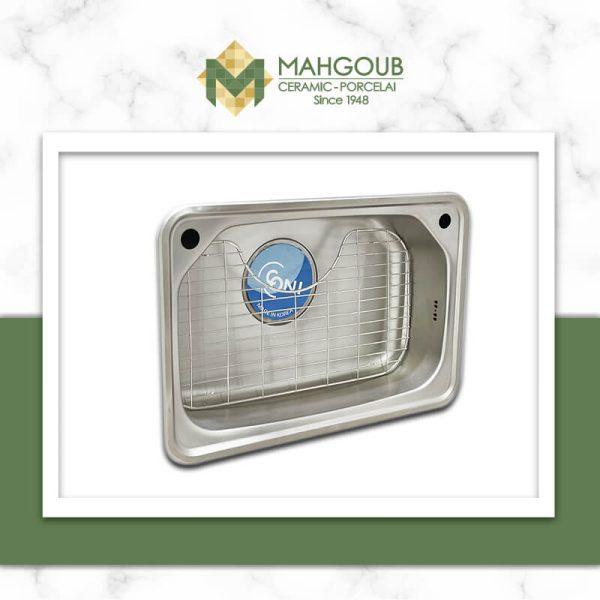 mahgoub kitchen sink ls700