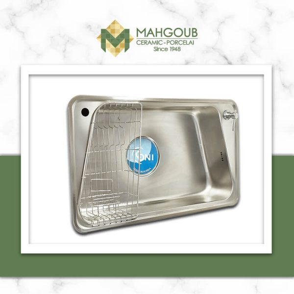 mahgoub kitchen sink wave eg870